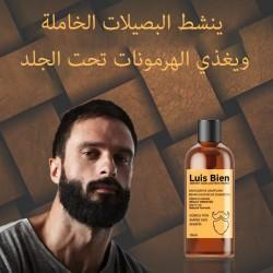 Beard care shampoo